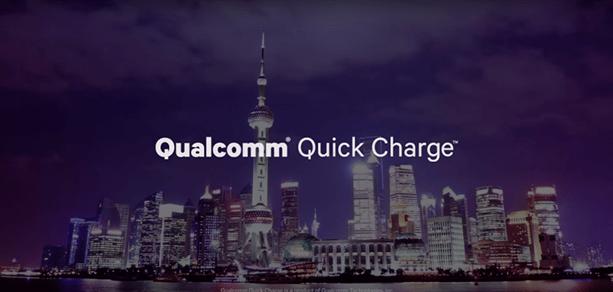 Qualcomm_QuickCharge3_MMM