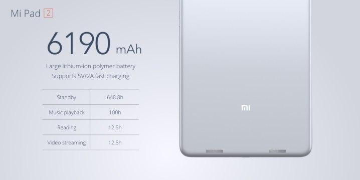 Xiaomi_MiPad2_01_MMM