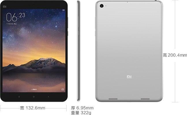 Xiaomi_MiPad2_02_MMM